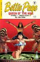 комикс Bettie Page Queen of The Nile 1